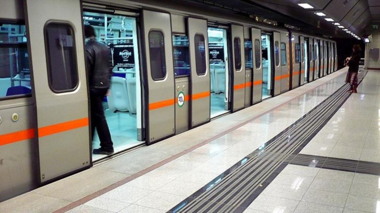 aergia metro