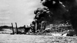 Η επίθεση στο Περλ Χάρμπορ: 75 χρόνια μετά [ΕΙΚΟΝΕΣ]
