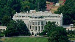 Τα μυστικά της προεδρικής κρεβατοκάμαρας στο Λ.Οίκο  - βίντεο -