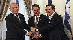 Στην Ιερουσαλήμ ο Τσίπρας για την τριμερή με Κύπρο και Ισραήλ