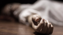 Εκτελεστής συμβολαίων θανάτου με βιτριόλι-Εκαψε & την Κούνεβα;