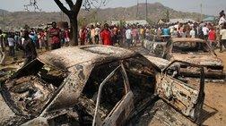 Χάος στην Νιγηρία από διπλή επίθεση εφήβων καμικάζι σε αγορά