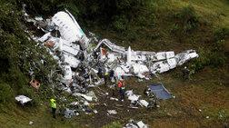 Καταγγελία-σοκ: Δεν ήταν αεροπορικό δυστύχημα, αλλά δολοφονία