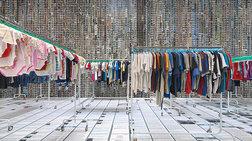 Η απίστευτη έκθεση στη Νέα Υόρκη με ρούχα προσφύγων από την Ειδομένη
