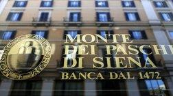 Νέα προσπάθεια ανακεφαλαιοποίησης της Monte dei Paschi