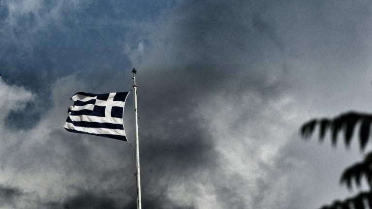 Η κρίση στην Ελλάδα μεγαλύτερη από εκείνη της Ανατ. Ευρώπης