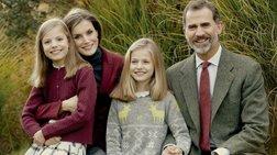 Αυτή είναι η πιο γλυκιά φωτογραφία της βασιλικής οικογένειας της Ισπανίας