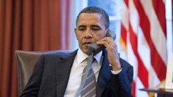 Ομπάμα: Θα πει στον Τραμπ να διατηρήσει τις σχέσεις με Κούβα