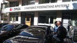 Γολγοθάς τα ...Χριστούγεννα για τους βουλευτές του ΣΥΡΙΖΑ