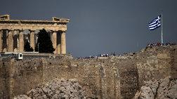 Στα πρωτοσέλιδα των διεθνών ΜΜΕ ξανά η Ελλάδα...αναστενάζει