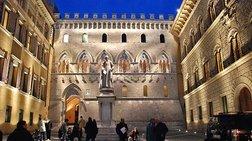 Monte dei Paschi: Ανοίγει την προσφορά για ανταλλαγή ομολόγων