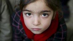 Οι συγκλονιστικές φωτογραφίες των παιδιών - μεταναστών