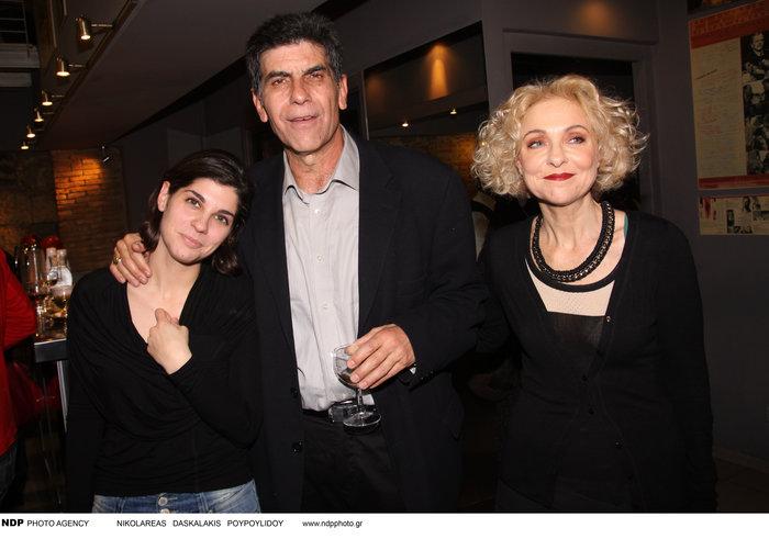 Η Ηρώ Μπέζου με τους γονείς της