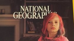 National Geographic: Το επαναστατικό εξώφυλλο με την 9χρονη Avery