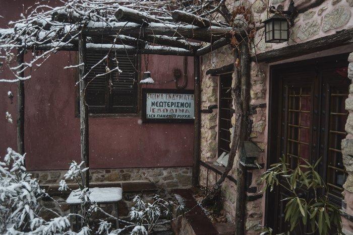 16 υπέροχες φωτογραφίες από την χιονισμένη Αρναία Χαλκιδικής - εικόνα 7