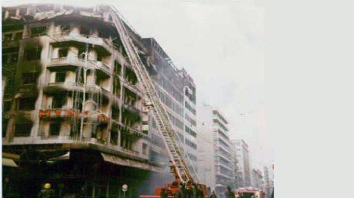 Η νύχτα που κάηκαν το Μινιόν και ο Κατράντζος στην Αθήνα [φωτο] - εικόνα 2