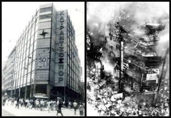 Η νύχτα που κάηκαν το Μινιόν και ο Κατράντζος στην Αθήνα [φωτο] - εικόνα 3