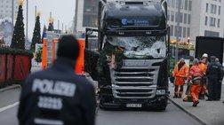 H EΛΑΣ και οι «μοναχικοί λύκοι» της τρομοκρατίας στην Ελλάδα