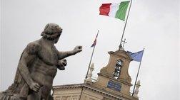 Monte dei Paschi: Ρευστότητα τέλος σε 4 μήνες