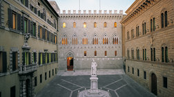 Kρατική παρέμβαση για τη διάσωση της Monte dei Paschi di Siena