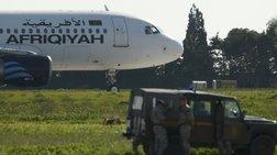 Τέλος της αεροπειρατείας στη Μάλτα, παραδόθηκαν οι αεροπειρατές