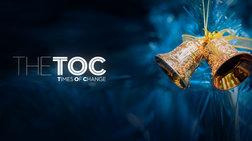 To ΤheTOC σας εύχεται Καλά Χριστούγεννα