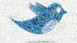 Αυτά είναι τα 10 πιο δημοφιλή hashtag στο Twitter το 2016