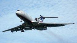 Συνετρίβη στη Μαύρη Θάλασσα ρωσικό αεροσκάφος με 92 επιβάτες