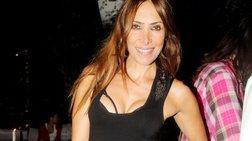 Το μαύρο φόρεμα της Χαραλαμπίδου με το ανοικτό φερμουάρ (ΦΩΤΟ)