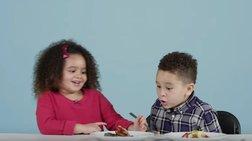 Παιδιά προσπαθούν να μαντέψουν τι τρώνε και από ποια χώρα