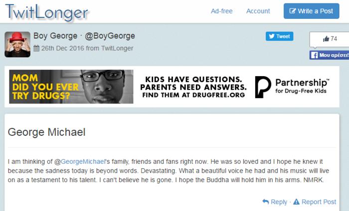 Παγκόσμια θλίψη για τον θάνατο του Τζορτζ Μάικλ - εικόνα 4