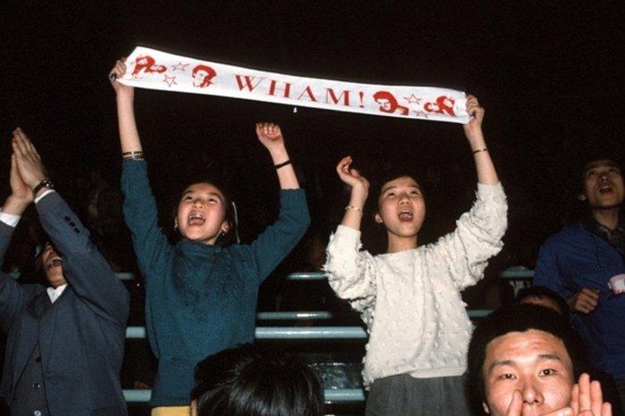 Η «άγνωστη» εμφάνιση του Τζορτζ Μάικλ στο Πεκίνο - εικόνα 2