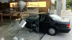 Λήστεψαν κατάστημα στην Πεύκη μετά από «έφοδο» με ΙΧ