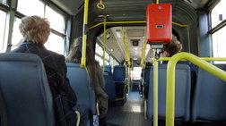 Έρχεται «κόκκινο κουμπί πανικού» στα Μέσα Μαζικής Μεταφοράς