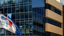 Ανώτατες περιβαλλοντικές διακρίσεις για τον Ομιλο Ελληνικά Πετρέλαια