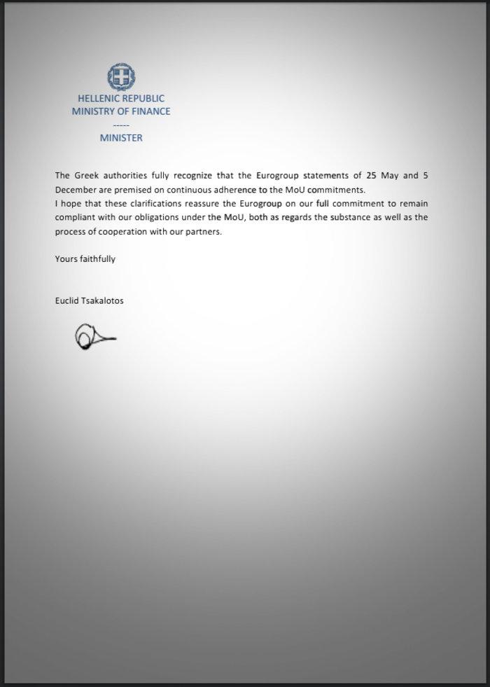 Επιστολή Τσακαλώτου: Δεν θα ξαναγίνουν μονομερείς ενέργειες - εικόνα 2
