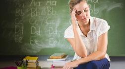 Γιατί οι δάσκαλοι στη Σκωτία αντιμετωπίζουν σοβαρά ψυχολογικά προβλήματα;