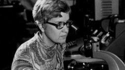 Πέθανε η γυναίκα που απέδειξε την ύπαρξη της σκοτεινής ύλης