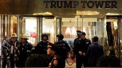 Λήξη συναγερμού στον πύργο του Τραμπ στη Νέα Υόρκη
