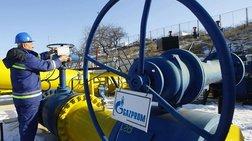 Προτάσεις της Gazprom στην ΕΕ για τις μονοπωλιακές πρακτικές