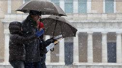 Εν αναμονή του χιονιά: Τι συνιστά η Πολιτική Προστασία
