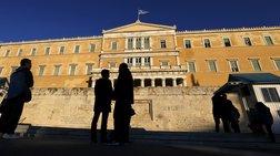 Δημοσίευμα της DW: Σε χρεοκοπία η Ελλάδα, δεν θα πληρώσει ποτέ τα χρέη της