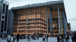 Το ίδρυμα Νιάρχος παραδίδει στο Δημόσιο το κέντρο Πολιτισμού