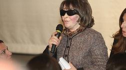 Τι απαντά η Κ.Κούνεβα για τις καταθέσεις στο πόθεν έσχες της