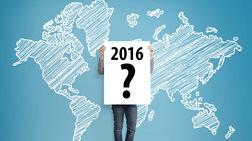 Τελικά το 2016 ήταν μια καλή χρονιά για τον κόσμο;