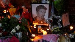 Μυστήριο με τον θάνατο του Τζορτζ Μάικλ: τι δεν έδειξε η νεκροψία