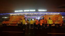 Αναγκαστική προσγείωση αεροσκάφους στη Πράγα μετά από απειλή για βόμβα