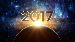 Τι θα αλλάξει στον κόσμο το 2017:οι προβλέψεις του Stratfor