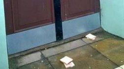 Βρετανία: Νεκρός στο κελί του ο άνδρας που έριξε μπέικον σε τζαμί