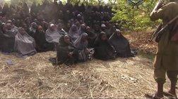 Δεκάχρονο κορίτσι - καμικάζι ανατινάχθηκε στη Νιγηρία